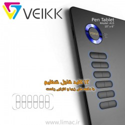 قلم و صفحه ویک Veikk A15