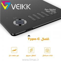 قلم و صفحه ویک Veikk A15 Pro