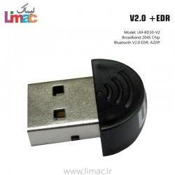 دانگل بلوتوث Bluetooth Dongle V2.0