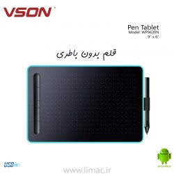 قلم و صفحه وسن  Pen Tablet Vson WP9620N