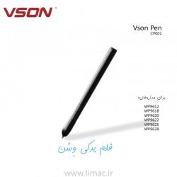 قلم یدکی وِسُن Vson Pen