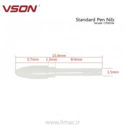 نوک استاندارد وِسُن Vson Standard Nib CP-005W