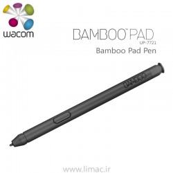قلم یدکی Wacom Bamboo Pad