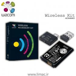 مبدل بی سیم وکام Wireless Kit