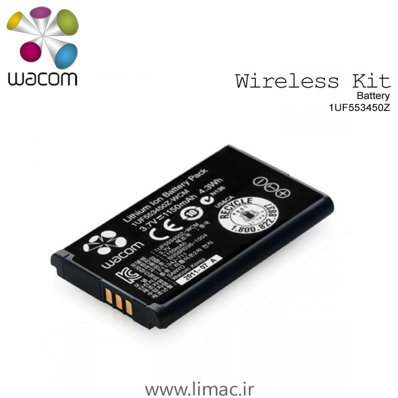 باطری مبدل بی سیم وکام Wireless Kit Battery 1UF553450Z