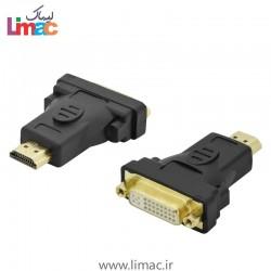 مبدل HDMI-DVI