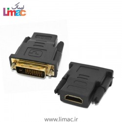 مبدل DVI-HDMI