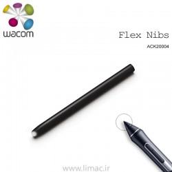 نوک انعطافی (یک عدد) Flex Nib ACK-20004