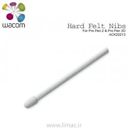 نوک نمدی (یک عدد) قلم Pro Pen 2, Pro Pen 3D ACK-22213