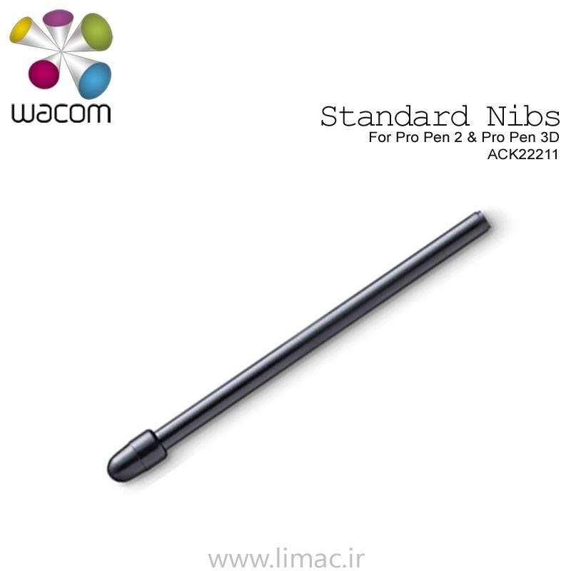 نوک استاندارد (یک عدد) قلم Pro Pen 2, Pro Pen 3D ACK-22211