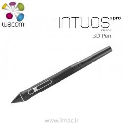 قلم یدکی Intuos Pro Pen 3D