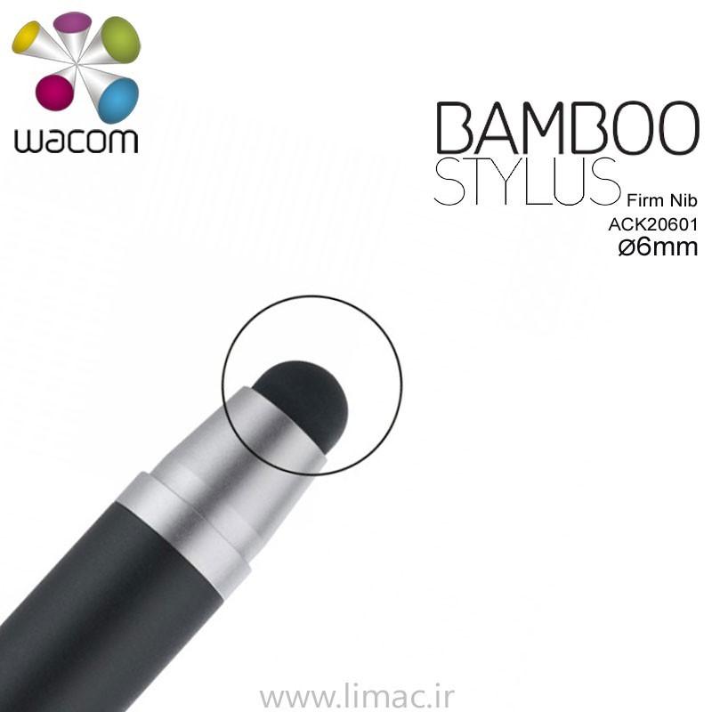 نوک لاستیکی (یک عدد) سفت ۶ میلیمتری Firm Nib ACK-20601