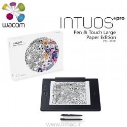 اینتوس پرو بزرگ کاغذدار Intuos Pro Large Paper Edition PTH-860P
